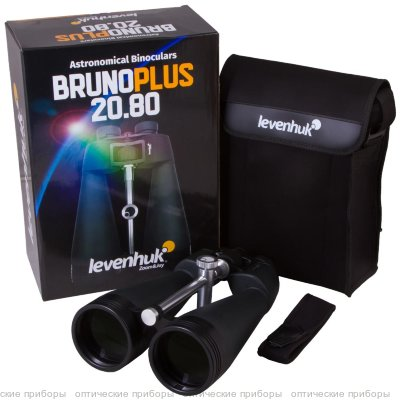 Бинокль Levenhuk Bruno PLUS 20x80